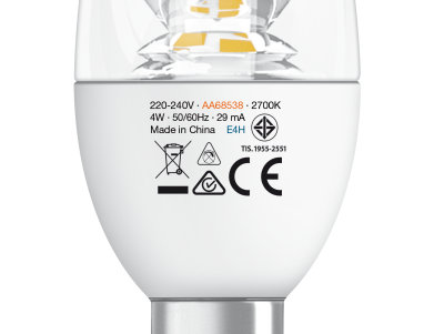 E-Claim Management Product Dummy LED E14