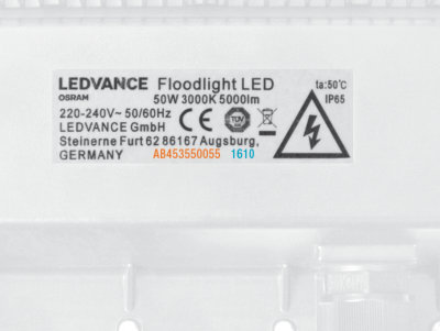 E-Claim Management Product Dummy FLOODLIGHT