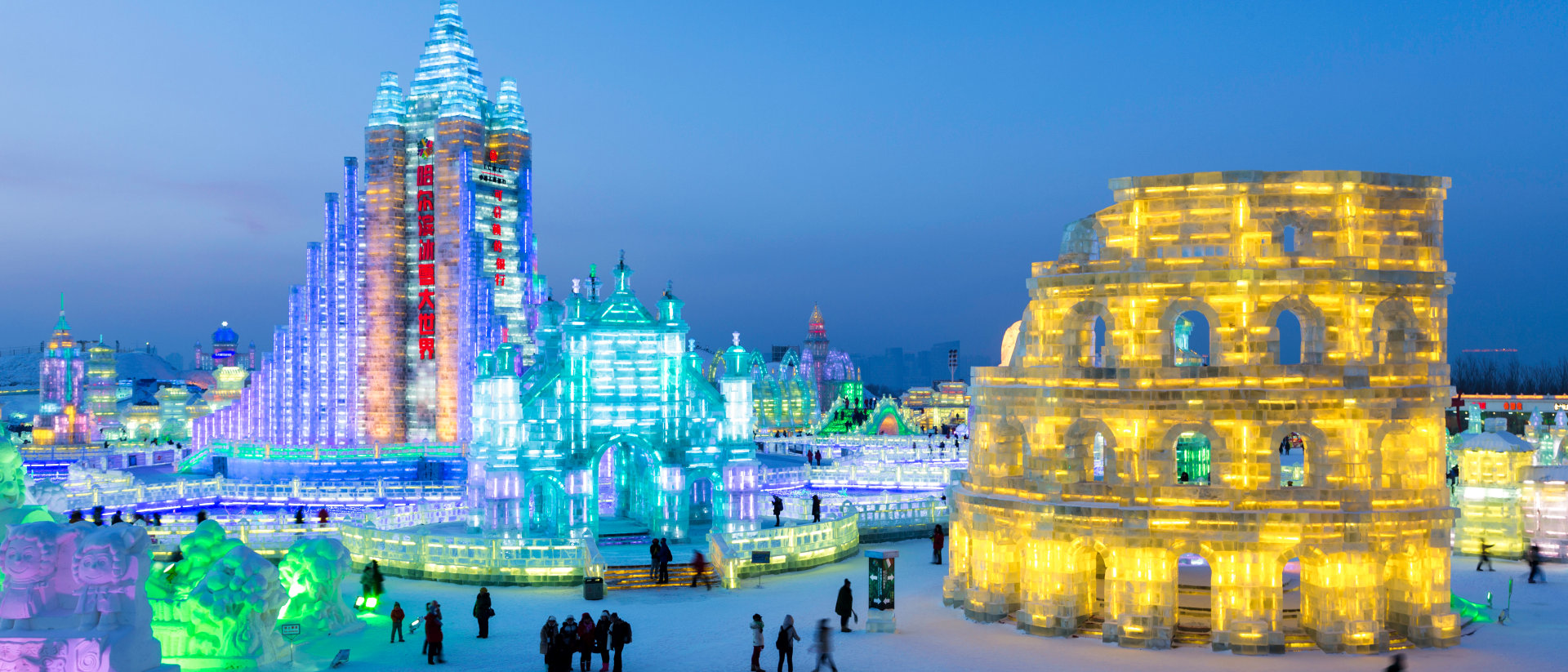 Spectacular illuminated ice sculptures at the Harbin Ice and Snow Festival in Harbin Heilongjiang Province China Asia